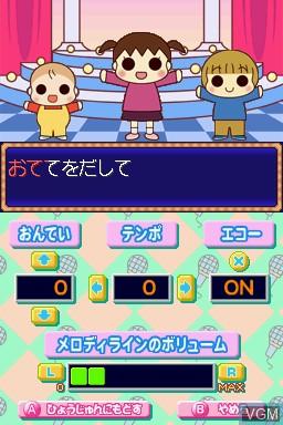 Uchi no 3 Shimai no Karaoke Utagassen & Party Game