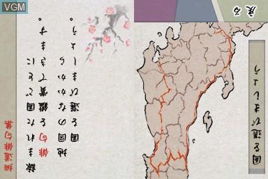 Enpitsu de Oku no Hosomichi DS