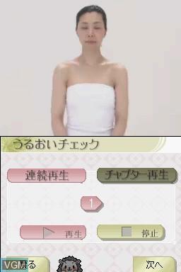 Saeki Chizu Shiki Yumemihada - Dream Skincare