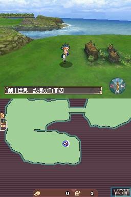 SaGa 2 - Hihou Densetsu - Goddess of Destiny