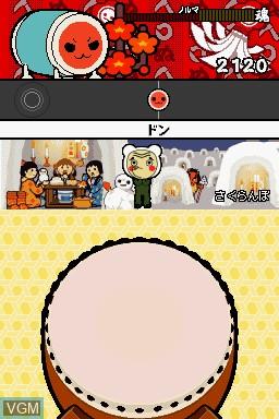 Taiko no Tatsujin DS - Touch de Dokodon!