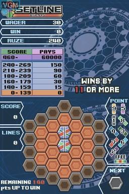 In-game screen of the game Zunou ni Asekaku Game Series! Vol. 1 - Cool 104 Joker & Setline on Nintendo DS