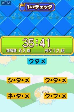 In-game screen of the game Zunou Nouryoku Koujou Machine - Touch de Zunoo DS on Nintendo DS