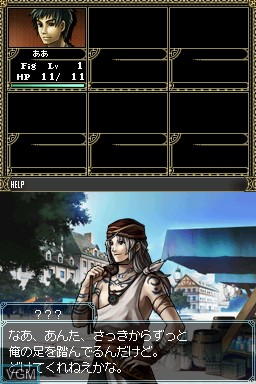 In-game screen of the game Wizardry - Boukyaku no Isan on Nintendo DS