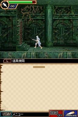 In-game screen of the game Ore ga Omae o Mamoru on Nintendo DS