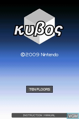 Title screen of the game Art Style - KUBOS on Nintendo DSi