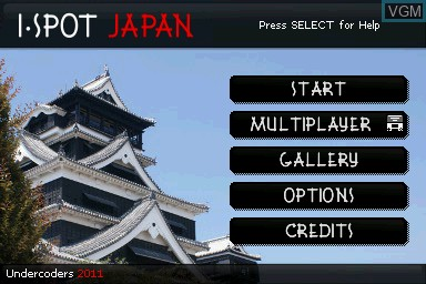 Title screen of the game iSpot Japan on Nintendo DSi