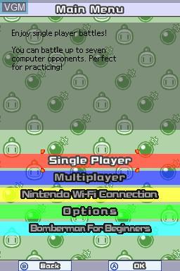 Menu screen of the game Bomberman Blitz on Nintendo DSi