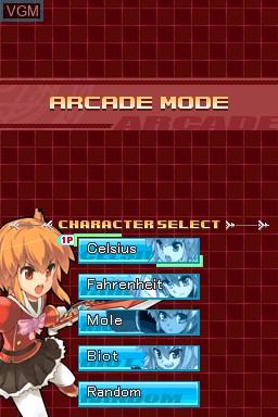 Menu screen of the game Clash of Elementalists on Nintendo DSi