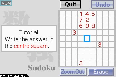 Little Bit of... Brain Training, A - Sudoku