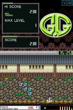 G.G Series - Ninja Karakuri Den