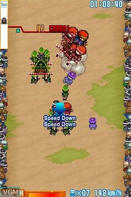 GO Series - Portable Shrine Wars