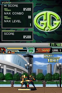 G.G Series - Chou Hero Ouga