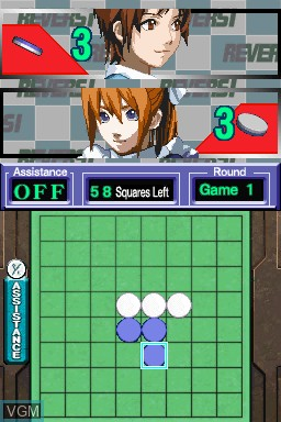 In-game screen of the game Absolute Reversi on Nintendo DSi
