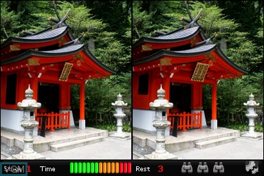 In-game screen of the game iSpot Japan on Nintendo DSi