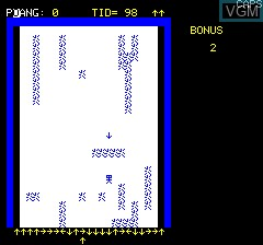 In-game screen of the game Amor's Pilar on Tangerine Computer Systems Oric