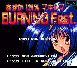 Asuka 120% Maxima Burning Fest for NEC PC Engine CD - The Video
