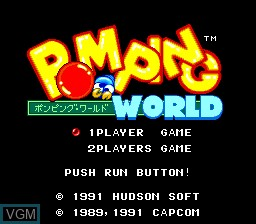 Title screen of the game Pomping World on NEC PC Engine CD