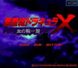 Title screen of the game Akumajou Dracula X - Chi No Rondo on NEC PC Engine CD