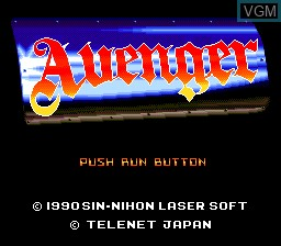 Title screen of the game Avenger on NEC PC Engine CD