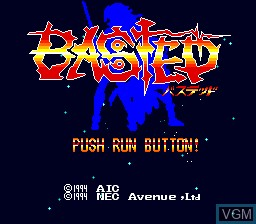 Title screen of the game Basted on NEC PC Engine CD
