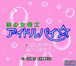 Title screen of the game Bishoujo Jyanshi Idol Pai on NEC PC Engine CD