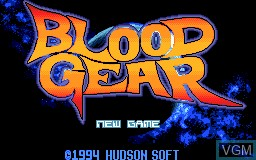 Title screen of the game Blood Gear on NEC PC Engine CD