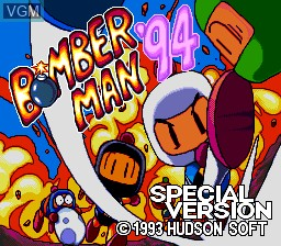 Title screen of the game Bomberman '94 Special Version on NEC PC Engine CD