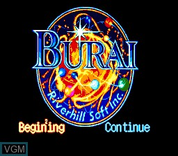 Title screen of the game Burai on NEC PC Engine CD