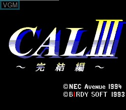 Title screen of the game Cal III on NEC PC Engine CD