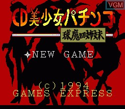 Title screen of the game CD Bishoujo Pachinko Kyuuma Yon Shimai on NEC PC Engine CD