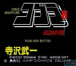 Title screen of the game Cobra II - Densetsu no Otoko on NEC PC Engine CD
