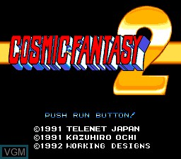 Title screen of the game Cosmic Fantasy II on NEC PC Engine CD