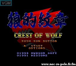 Title screen of the game Crest of Wolf on NEC PC Engine CD
