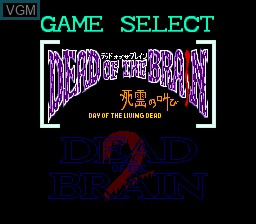 Title screen of the game Dead of The Brain I & II on NEC PC Engine CD