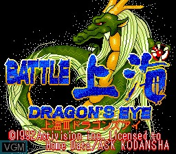Title screen of the game Battle Shanghai - Dragon's Eye on NEC PC Engine CD