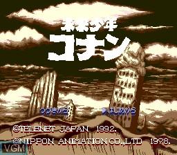 Title screen of the game Mirai Shonen Conan on NEC PC Engine CD