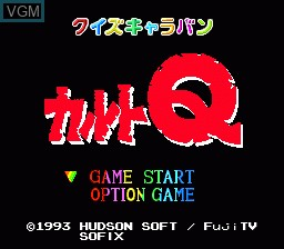 Title screen of the game Quiz Caravan Cult Q on NEC PC Engine CD