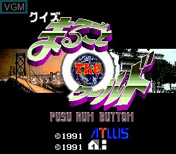 Title screen of the game Quiz Marugoto The World on NEC PC Engine CD