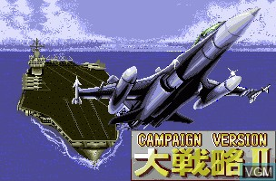 Title screen of the game Daisenryaku II - Campaign Version on NEC PC Engine CD