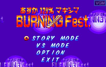 Menu screen of the game Asuka 120% Maxima Burning Fest on NEC PC Engine CD