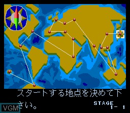 Menu screen of the game Pomping World on NEC PC Engine CD
