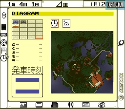 Menu screen of the game A. III on NEC PC Engine CD