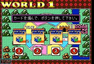 Menu screen of the game Adventure Quiz - Capcom World & Hatena no Daibouken on NEC PC Engine CD