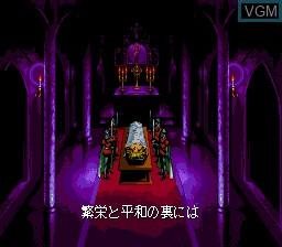 Menu screen of the game Akumajou Dracula X - Chi No Rondo on NEC PC Engine CD