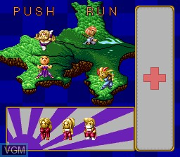 Menu screen of the game Ane-San on NEC PC Engine CD