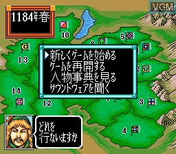 Menu screen of the game Aoki Ookami to Shiroki Mejika on NEC PC Engine CD