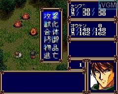 Menu screen of the game Arunamu no Kiba - Juuzoku Juuni Shinto Densetsu on NEC PC Engine CD
