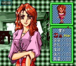 Menu screen of the game AV Tanjo on NEC PC Engine CD