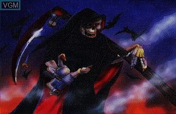 Menu screen of the game Beyond Shadowgate on NEC PC Engine CD